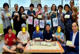 식생활 개선 프로젝트「행복한밥상」 by wizone