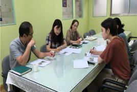 자살예방 네트워크 사례회의 by wizone