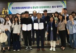 자원봉사협약 by 관리자