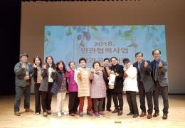 서구관협회 성과공유대회 by 관리자