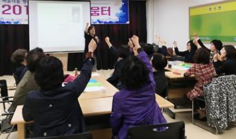 오감배움터(마을복지대학) by wizone