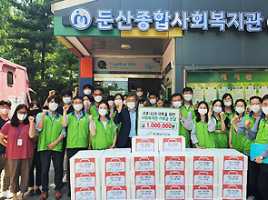 지역기관 사회공헌활동 by wizone