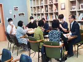 둔산자원봉사단 정기회의 by wizone