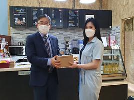 우수자원봉사자 감사선물 전달 by wizone