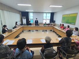 둔산사랑봉사단 정기회의 by wizone